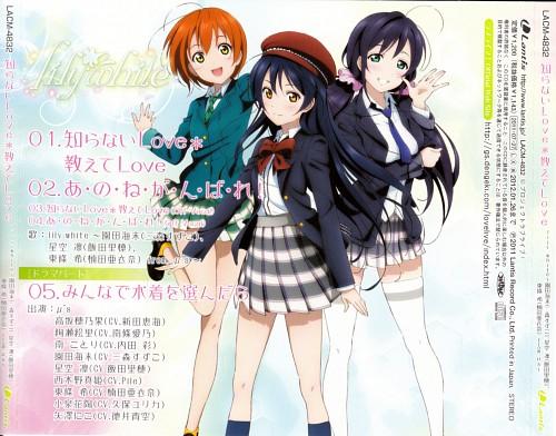 Sunrise (Studio), Love Live! School Idol Project, Umi Sonoda, Nozomi Tojo, Rin Hoshizora