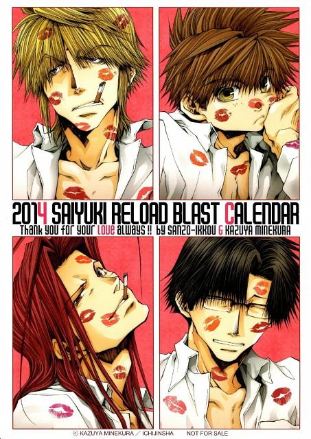 Kazuya Minekura, Studio Pierrot, Saiyuki, Genjyo Sanzo, Sha Gojyo