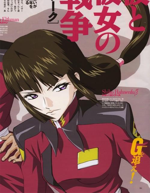 Sunrise (Studio), Mobile Suit Gundam SEED, Shiho Hahnenfuss, Newtype Magazine