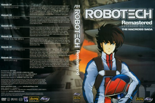 Tatsunoko Production, Bandai Visual, Robotech