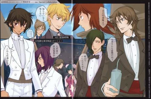 Yun Kouga, Mobile Suit Gundam 00, Wang Liu Mei, Allelujah Haptism, Billy Katagiri