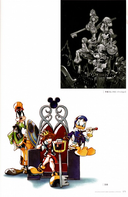 Square Enix, Kingdom Hearts Series Memorial Ultimania, Kingdom Hearts, Riku, Kairi