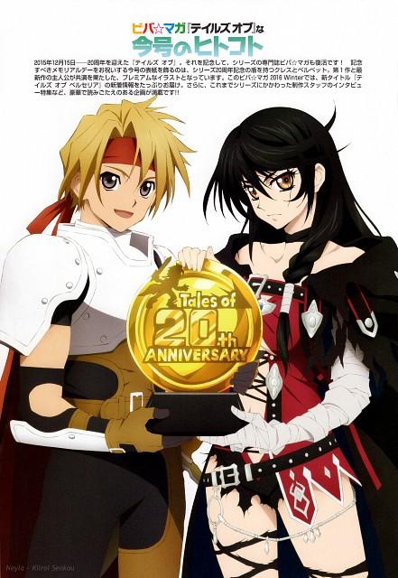 Mutsumi Inomata, Kousuke Fujishima, Namco, Tales of Berseria, Tales of Phantasia