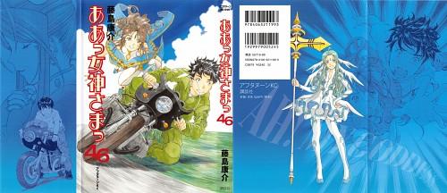 Kousuke Fujishima, Anime International Company, Ah! Megami-sama, Belldandy, Keiichi Morisato
