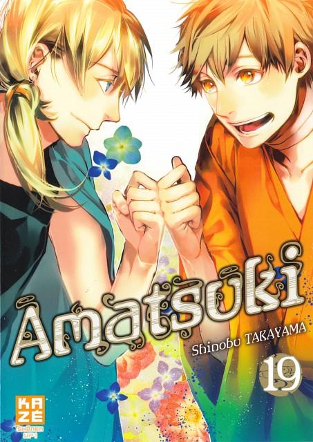 Shinobu Takayama, Amatsuki, Bonten, Tokidoki Rikugou, Manga Cover