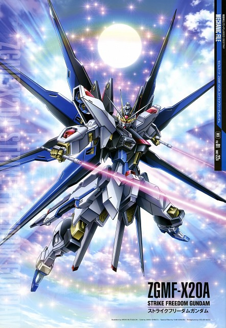 Sunrise (Studio), Mobile Suit Gundam SEED Destiny, Gundam Perfect Files