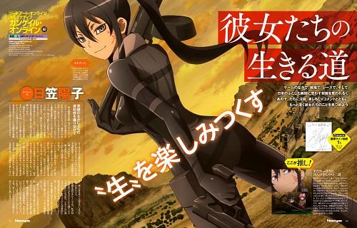 Michiko Yoshita, Studio 3hz, Sword Art Online Alternative: Gun Gale Online, Pitohui, Newtype Magazine
