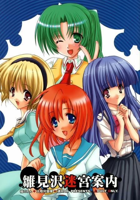 Higurashi no Naku Koro ni, Satoko Hojo, Rena Ryuugu, Rika Furude, Mion Sonozaki
