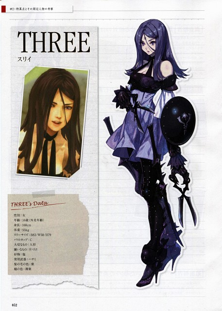 Square Enix, Drag On Dragoon, Three (Drag On Dragoon), Character Sheet
