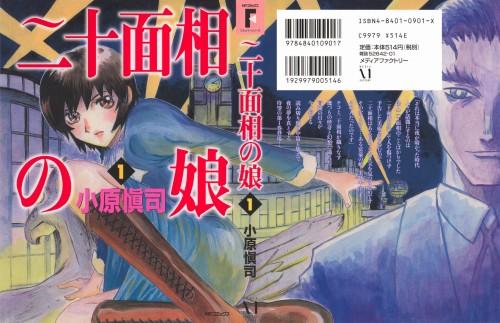 Shinji Ohara, BONES, Nijuu-Mensou no Musume, Nijuu-mensou (Character), Chizuko Mikamo