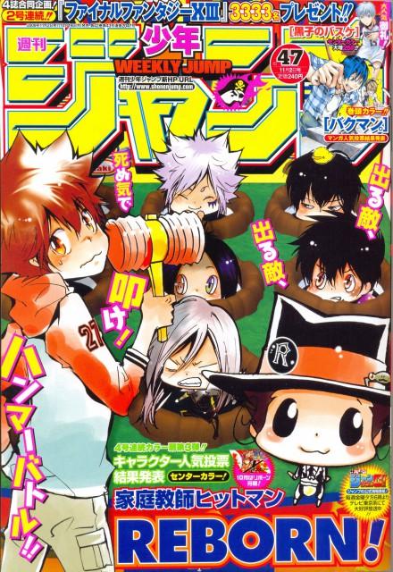 Akira Amano, Katekyo Hitman Reborn!, Superbi Squalo, Kyoya Hibari, Hibird