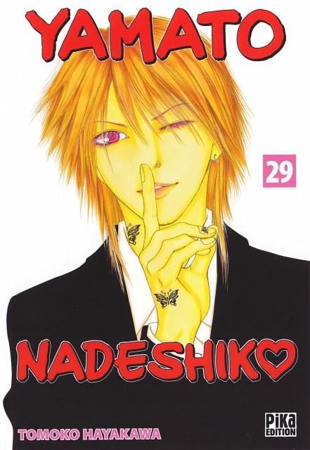 Tomoko Hayakawa, The Wallflower, Kyohei Takano, Manga Cover