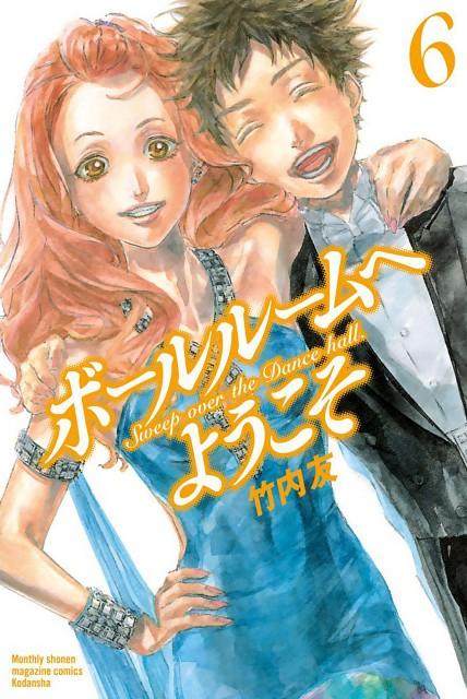 Tomo Takeuchi, Ballroom e Youkoso, Tatara Fujita, Chinatsu Hiyama, Manga Cover