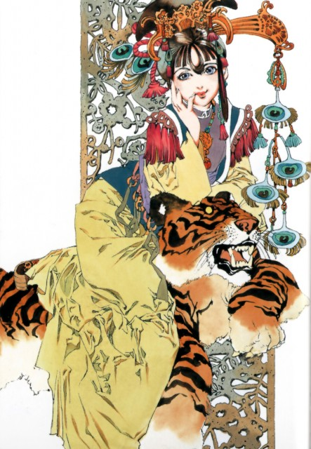Akihiro Yamada, Twelve Kingdoms, Shushou