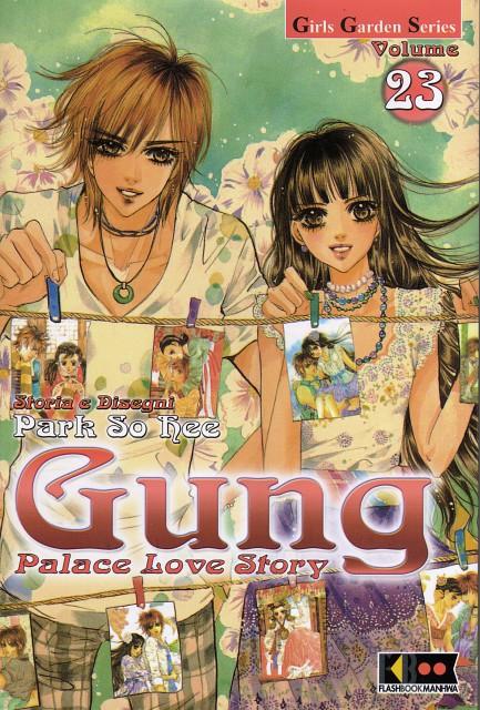 So-Hee Park, Goong, Chae Gyung Shin, Shin Lee, Manga Cover