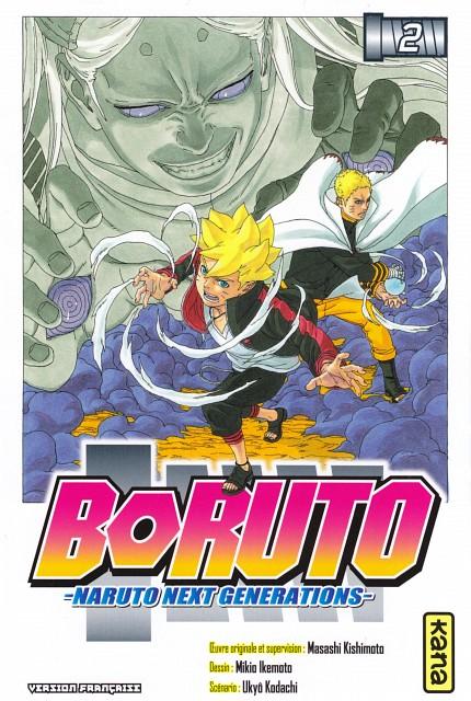Mikio Ikemoto, Naruto, Naruto Uzumaki, Bolt Uzumaki, Manga Cover