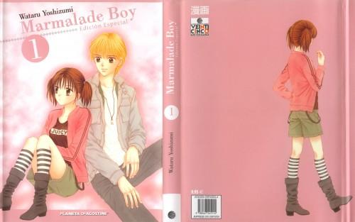Wataru Yoshizumi, Toei Animation, Marmalade Boy, Yuu Matsuura, Miki Koishikawa