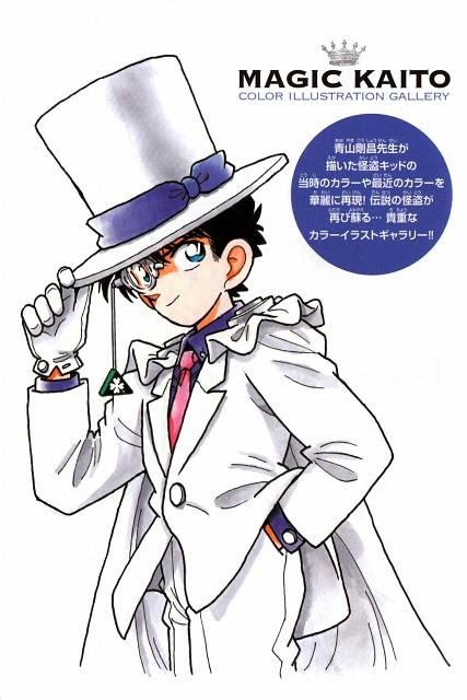 Gosho Aoyama, Magic Kaito, Kaito Kuroba