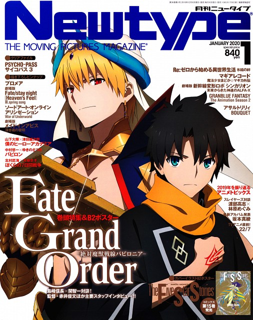 Cloverworks, Fate/Grand Order, Gilgamesh (Fate/stay night), Fujimaru Ritsuka, Newtype Magazine