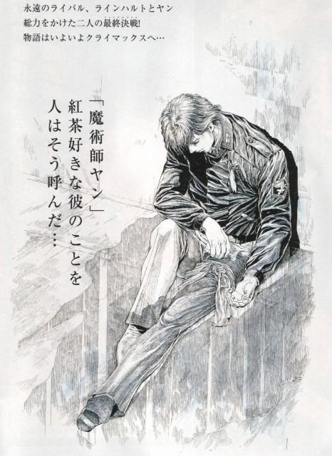 Yoshiki Tanaka, Legend of the Galactic Heroes, Yang Wenli, Yang Venli
