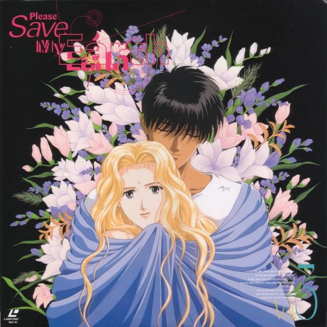 Saki Hiwatari, Please Save My Earth, Shion (Please Save My Earth), Mokuren