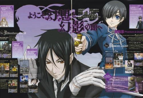 A-1 Pictures, Kuroshitsuji, Ciel Phantomhive, Sebastian Michaelis, Magazine Page