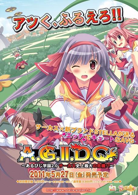 Akisoba, Circus (Studio), A.G.II.D.C, RPG Gakuen, Saya Kusakabe