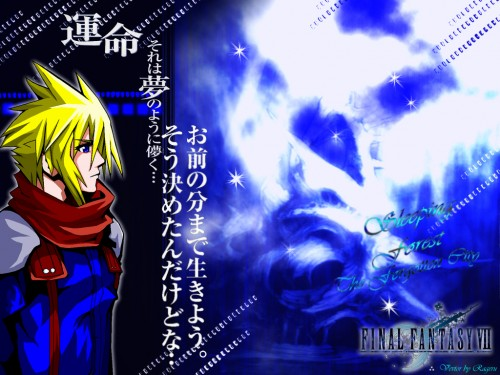Square Enix, Final Fantasy VII: Crisis Core, Cloud Strife Wallpaper