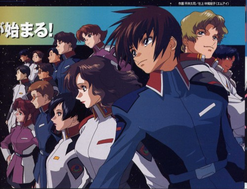 Sunrise (Studio), Mobile Suit Gundam SEED, Murrue Ramius, Natarle Badgiruel, Miriallia Haw