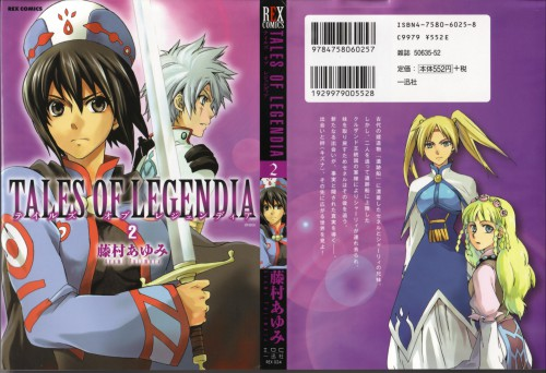 Namco, Tales of Legendia, Senel Coolidge, Shirley Fennes, Chloe Valens