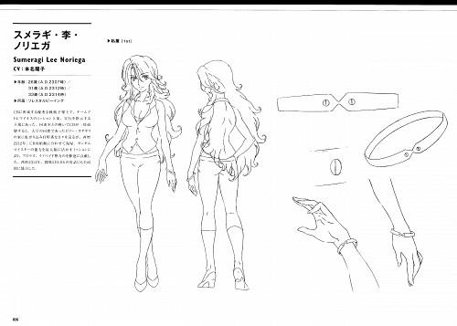 Sunrise (Studio), Mobile Suit Gundam 00, Sumeragi Lee Noriega, Character Sheet
