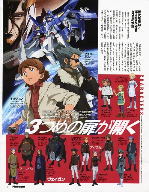 Sunrise (Studio), Mobile Suit Gundam AGE, Rody Madorna, Shanalua Mullen, Derek Jackrow