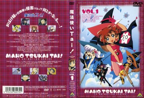 Ikuko Itou, Madhouse, Mahou Tsukai Tai!, Nanaka Nakatomi, Sae Sawanoguchi