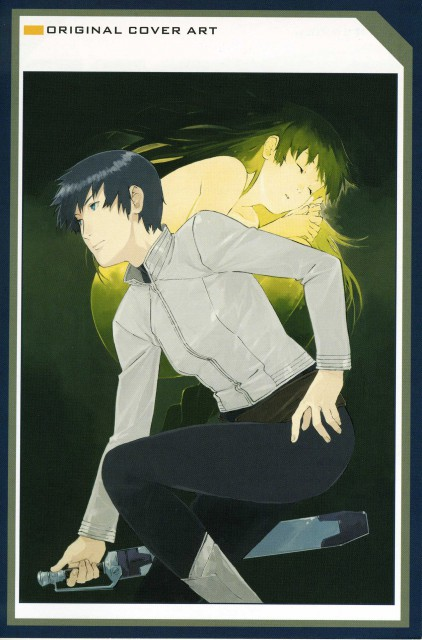 BONES, KURAU Phantom Memory, DVD Cover