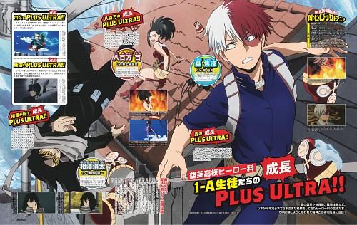 Kouhei Horikoshi, BONES, Boku no Hero Academia, Shouta Aizawa, Momo Yaoyorozu
