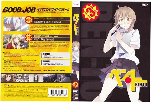 Kaito Shibano, David Production, Ben-To, Hana Oshiroi, DVD Cover