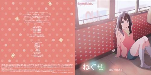 Yukiko Horiguchi, Kyoto Animation, Tamako Market, Tamako Kitashirakawa, Album Cover