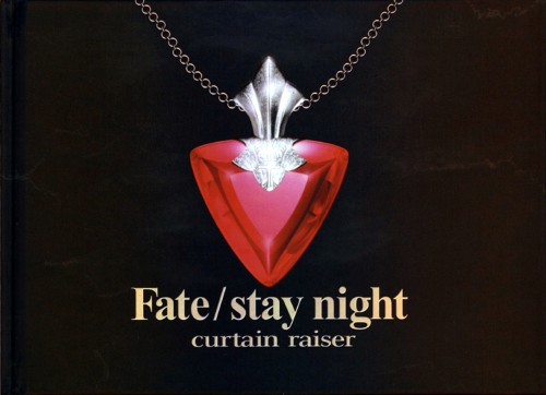 TYPE-MOON, Studio DEEN, Fate/stay night