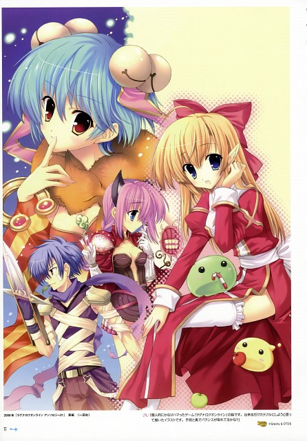 Mitha, Seiraniro no Kagi, Ragnarok Online, Biochemist, Assassin (Ragnarok Online)
