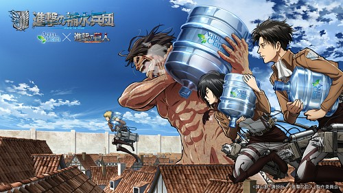 Production I.G, Shingeki no Kyojin, Levi Ackerman, Armin Arlert, Mikasa Ackerman