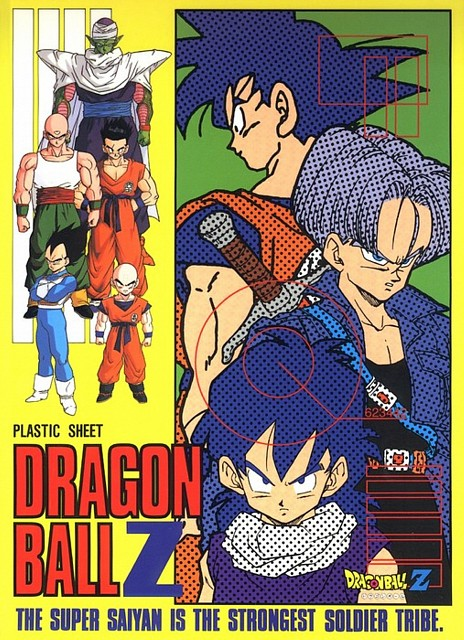 Akira Toriyama, Toei Animation, Dragon Ball, Trunks, Piccolo