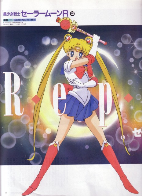 Toei Animation, Bishoujo Senshi Sailor Moon, Sailor Moon