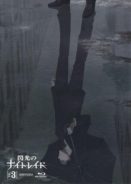 A-1 Pictures, Senkou no Night Raid, Kazura Iha
