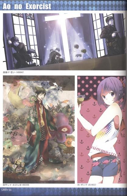 A-1 Pictures, Ao no Exorcist, Izumo Kamiki, Amaimon, Shirou Fujimoto