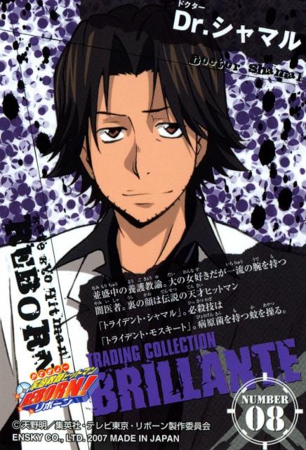 Akira Amano, Artland, Katekyo Hitman Reborn!, Katekyo Hitman Reborn!: Trading Collection, Doctor Shamal