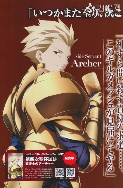 TYPE-MOON, Ufotable, Fate/Zero, Gilgamesh (Fate/stay night), Newtype Magazine