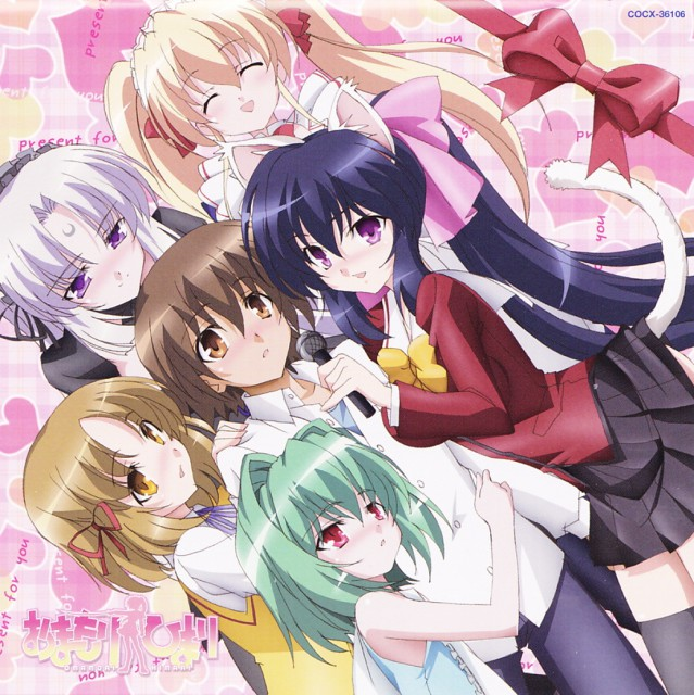 Download Omamori Himari Ost, Omamori Himari anime mp3 music. Visit us.