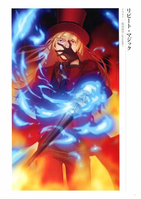 Yuka Shiojima, Ufotable, TYPE-MOON, Kara no Kyokai, Fate/Grand Order Memories I