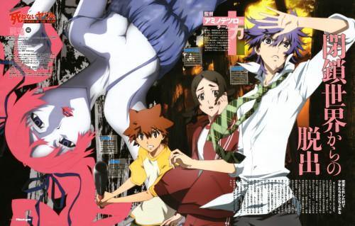 Ryu Fujisaki, Daume, Corpse Demon, Akira Tanaka, Megumi Shimizu