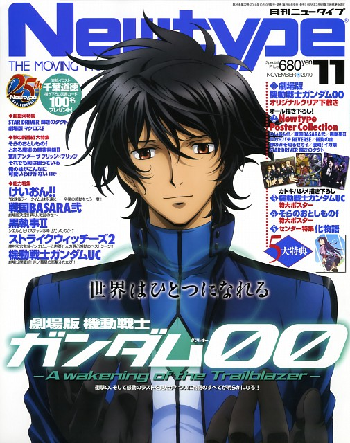 Sunrise (Studio), Mobile Suit Gundam 00, Setsuna F. Seiei, Newtype Magazine, Magazine Covers